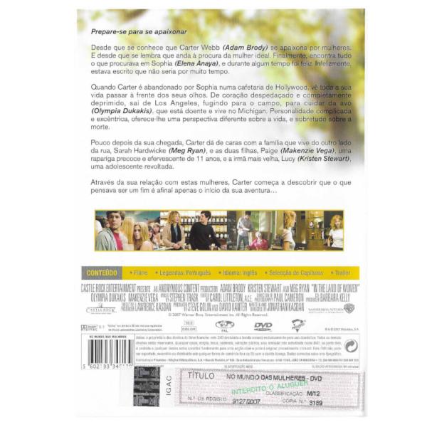 DVD-011-2