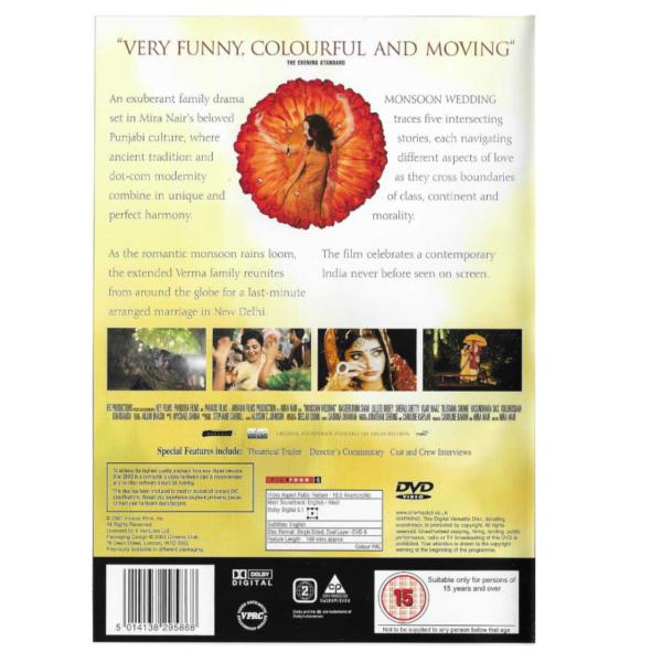 DVD-018-2